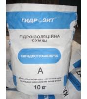 Гидроизоляционная смесь ГИДРОЗИТ– тип А быстросхватывающаяся (10кг.)