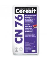 Ceresit CN 76 Высокопрочное покрытие для пола (25 кг)