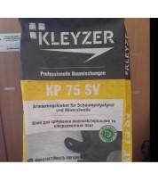 Kleyzer KP-75sv Клей для армирования утеплителя