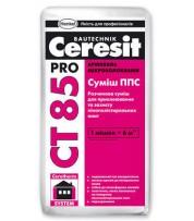 Ceresit СТ 85 Pro Смесь ППС