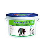 Краска водоэмульсионная высоконагружаемая Caparol Samtex 20 E.L.F.