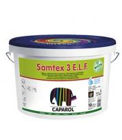 Краска водоэмульсионная глубокоматовая Caparol Samtex 3 E.L.F.