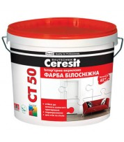 Краска водоэмульсионная интерьерная Ceresit CT 50