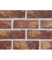 Екатеринославская плитка ручной формовки Осенний лист