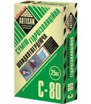 Гидроизоляционная смесь быстротвердеющая АРТИСАН С-80