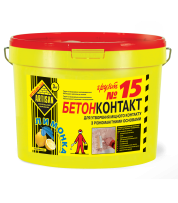 Грунт с кварцевым наполнителем АРТИСАН Бетонконтакт №15
