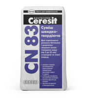 Быстротвердеющая смесь Ceresit CN 83