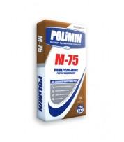 Раствор строительный Полимин М-75 Универсал-микс