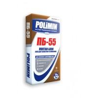 Тонкослойный клей для газобетона и пеноблоков ПОЛИМИН ПБ 55