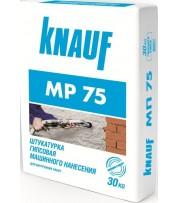 Гипсовая штукатурка для машинного нанесения KNAUF MP 75