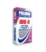 Цементная штукатурки ПОЛИМИН ШЦ-5