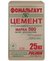 Цемент М500 Д20 Э ПЦ ll/А-Ш (25 кг) Фомальгаут-Полимин